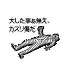 男の魂ィィィィィィ!!1巻(個別スタンプ:17)
