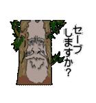 男の魂ィィィィィィ!!1巻(個別スタンプ:18)