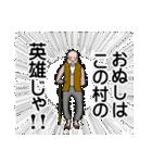 男の魂ィィィィィィ!!1巻(個別スタンプ:19)