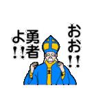 男の魂ィィィィィィ!!1巻(個別スタンプ:20)