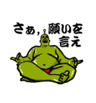 男の魂ィィィィィィ!!1巻(個別スタンプ:21)