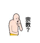 男の魂ィィィィィィ!!1巻(個別スタンプ:23)