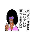 男の魂ィィィィィィ!!1巻(個別スタンプ:25)