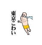 男の魂ィィィィィィ!!1巻(個別スタンプ:28)