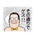 男の魂ィィィィィィ!!1巻(個別スタンプ:29)