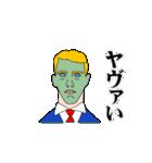男の魂ィィィィィィ!!1巻(個別スタンプ:30)