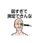 男の魂ィィィィィィ!!1巻(個別スタンプ:31)