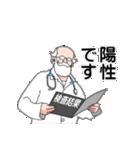 男の魂ィィィィィィ!!1巻(個別スタンプ:32)