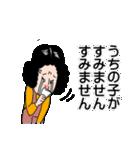 男の魂ィィィィィィ!!1巻(個別スタンプ:34)