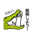 男の魂ィィィィィィ!!1巻(個別スタンプ:37)