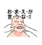 男の魂ィィィィィィ!!1巻(個別スタンプ:38)