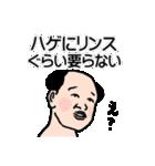 男の魂ィィィィィィ!!1巻(個別スタンプ:40)