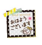 シンプルな付箋がかわいい日常会話♥(個別スタンプ:01)