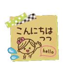 シンプルな付箋がかわいい日常会話♥(個別スタンプ:02)