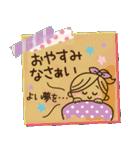 シンプルな付箋がかわいい日常会話♥(個別スタンプ:04)