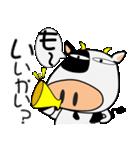 も~、ウシさん(個別スタンプ:3)