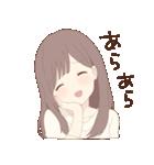 ほんわかお姉さん(個別スタンプ:01)