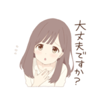 ほんわかお姉さん(個別スタンプ:02)