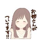 ほんわかお姉さん(個別スタンプ:03)