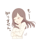 ほんわかお姉さん(個別スタンプ:09)