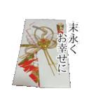 のし袋のスタンプ(個別スタンプ:2)