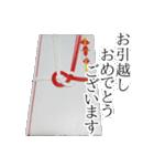 のし袋のスタンプ(個別スタンプ:4)