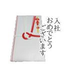 のし袋のスタンプ(個別スタンプ:5)