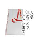 のし袋のスタンプ(個別スタンプ:6)