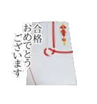 のし袋のスタンプ(個別スタンプ:7)