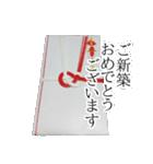 のし袋のスタンプ(個別スタンプ:8)
