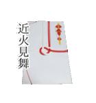 のし袋のスタンプ(個別スタンプ:10)