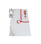 のし袋のスタンプ(個別スタンプ:11)