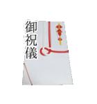 のし袋のスタンプ(個別スタンプ:12)