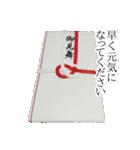 のし袋のスタンプ(個別スタンプ:13)