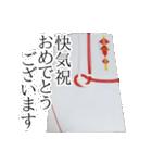 のし袋のスタンプ(個別スタンプ:14)