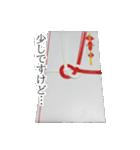 のし袋のスタンプ(個別スタンプ:18)