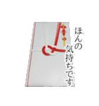 のし袋のスタンプ(個別スタンプ:19)