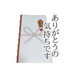 のし袋のスタンプ(個別スタンプ:21)