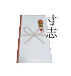 のし袋のスタンプ(個別スタンプ:22)