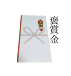 のし袋のスタンプ(個別スタンプ:23)