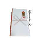 のし袋のスタンプ(個別スタンプ:24)