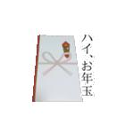 のし袋のスタンプ(個別スタンプ:25)