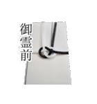 のし袋のスタンプ(個別スタンプ:26)