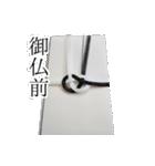 のし袋のスタンプ(個別スタンプ:27)