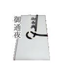 のし袋のスタンプ(個別スタンプ:30)
