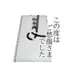 のし袋のスタンプ(個別スタンプ:31)