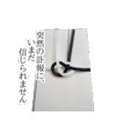のし袋のスタンプ(個別スタンプ:32)