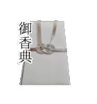 のし袋のスタンプ(個別スタンプ:34)