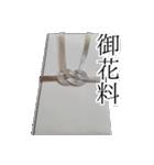 のし袋のスタンプ(個別スタンプ:35)