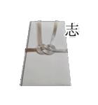 のし袋のスタンプ(個別スタンプ:36)
